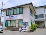 中川内科医院
