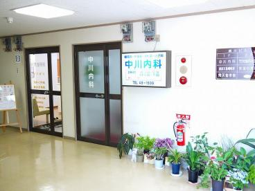 中川内科医院の画像3