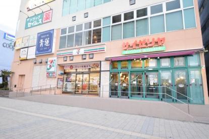 セブンイレブン横浜東戸塚駅西口店の画像1