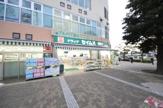 ドラッグセイムス東戸塚駅前店