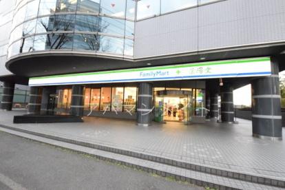 ファミリーマートサンズ東戸塚駅西口店の画像1