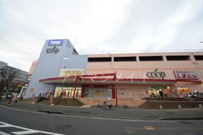 ユーコープ東戸塚駅前店の画像1