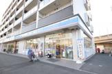 ローソン戸塚川上町店