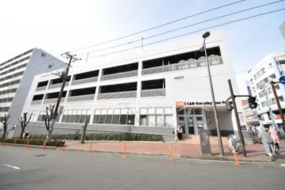OK東戸塚店の画像1