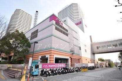 イオンスタイル東戸塚の画像1