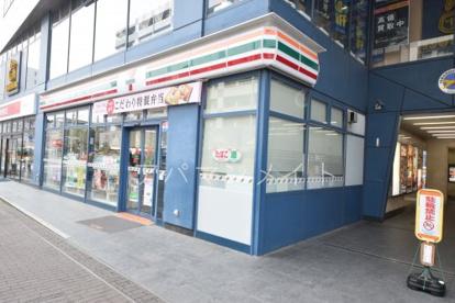セブンイレブン横浜東戸塚駅東口店の画像1