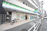ファミリーマート東戸塚店