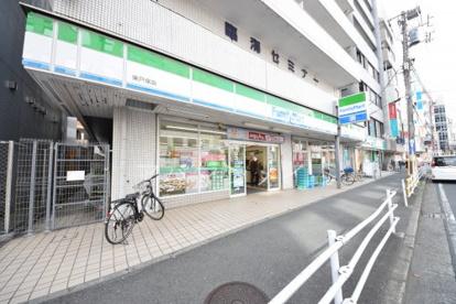 ファミリーマート東戸塚店の画像1