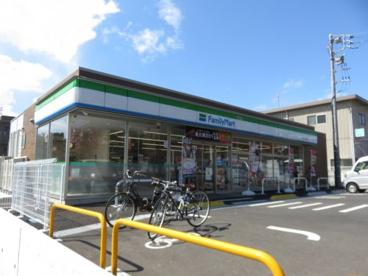 ファミリーマート川崎下有馬店の画像1