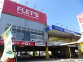 FLET'S(フレッツ)川崎野川店