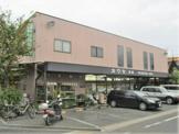 新鮮食品館カワセ本店