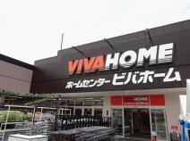 ビバホーム 田無芝久保店