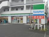 ファミリーマート 町田成瀬が丘店