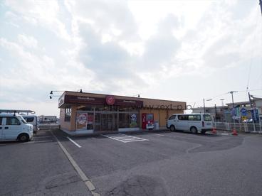 ほっともっと前橋芳賀店の画像1