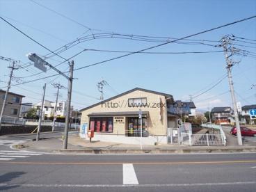 前橋高花台郵便局の画像1