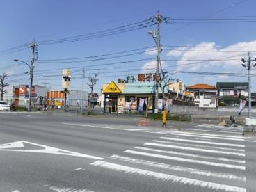 すし銚子丸 東葛西店の画像1