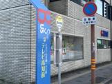 江陽小学校前バス停(テレビ高知前)