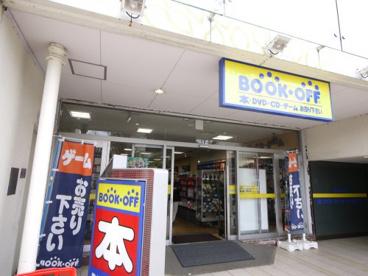 BOOKOFF(ブックオフ) モリシア津田沼店の画像1