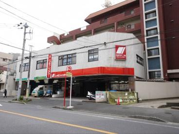 ニッポンレンタカー 津田沼 営業所の画像1