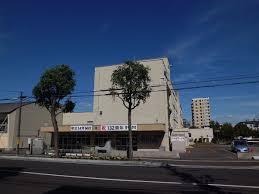 札幌市立豊平小学校の画像1