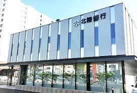 北海道銀行豊平支店の画像1