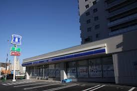 ローソン 札幌豊平1条店の画像1