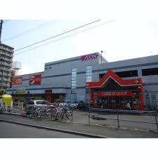 The Big(ザ・ビッグ) 豊平店の画像1