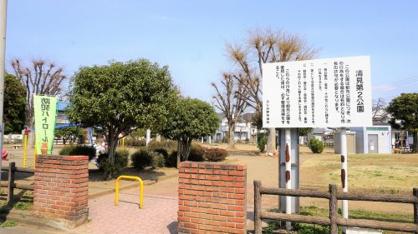 ふじみ野市/清見第2公園の画像2