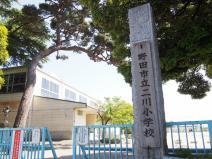 野田市立二川小学校の画像1