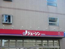 ジェーソン 戸田本町店