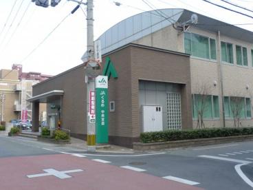 JA久留米 中央支店の画像1