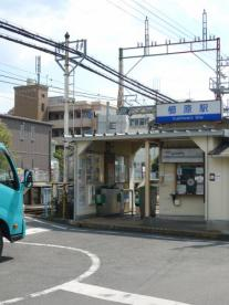 西鉄大牟田線 櫛原駅の画像1