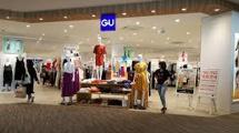 GU(ジーユー) イオンSENRITO店