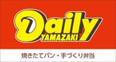 デイリーヤマザキ 稲葉荘1丁目店