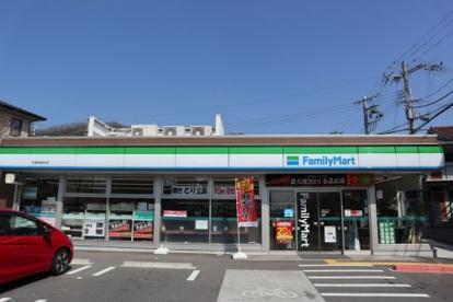 ファミリーマート兵庫熊野町店の画像1