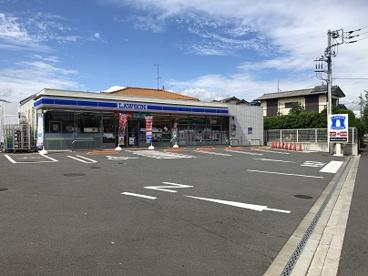 ローソン 茅ヶ崎甘沼西店の画像1