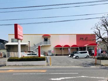 ユーコープ ミアクチーナ柳島店の画像1