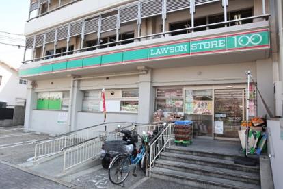 ローソンストア100 神鉄長田駅前店の画像1