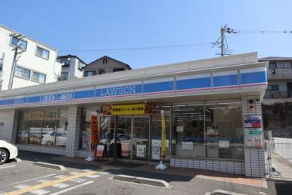 ローソン 神戸重池町2丁目店の画像1