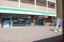 ファミリーマート 神戸上沢駅前店