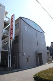 播州信用金庫兵庫支店の画像1
