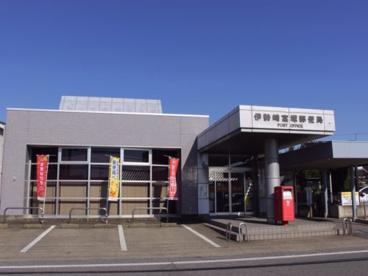 伊勢崎富塚郵便局の画像1