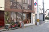 cafe 杏斗
