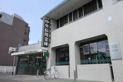 京都中央信用金庫 花園支店の画像1