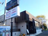 タリーズコーヒー ロースターラボ 青葉台店