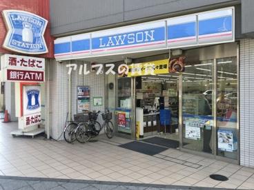 ローソン 横浜長者町2丁目店の画像1