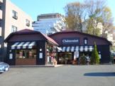 シャトレーゼ 桜台店