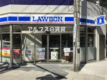 ローソン 横浜長者町一丁目店の画像1
