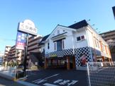 くら寿司 横浜青葉台店