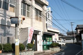 JA大阪南埴生支店の画像1